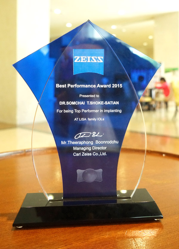 zeiss awards