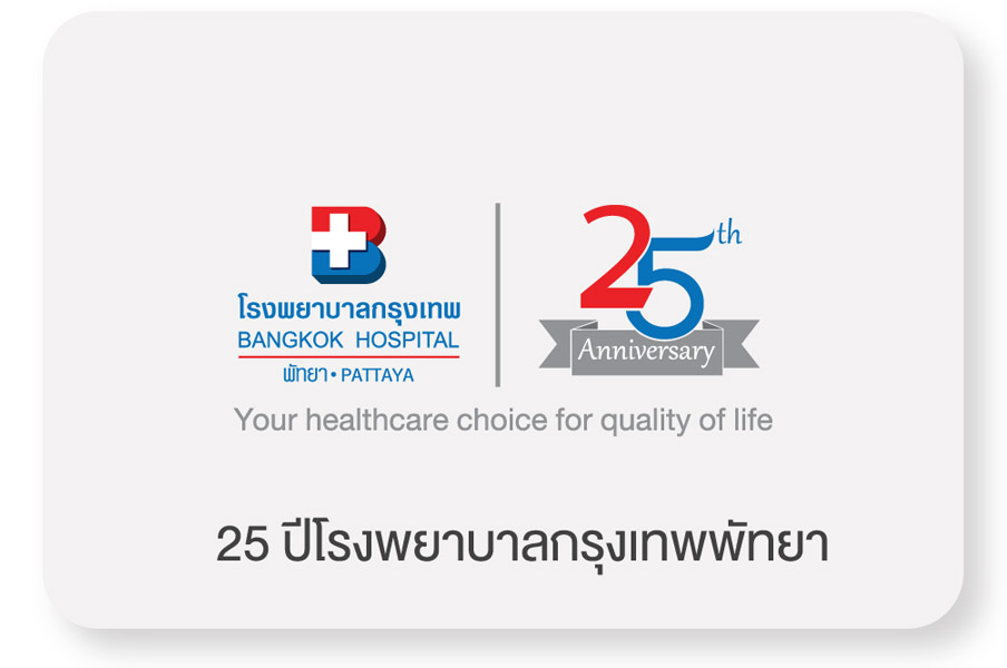 25th Bangkok Hospital Pattaya