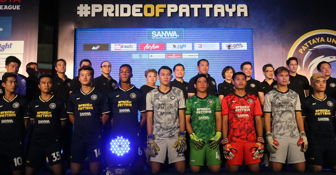 Club Pattaya United