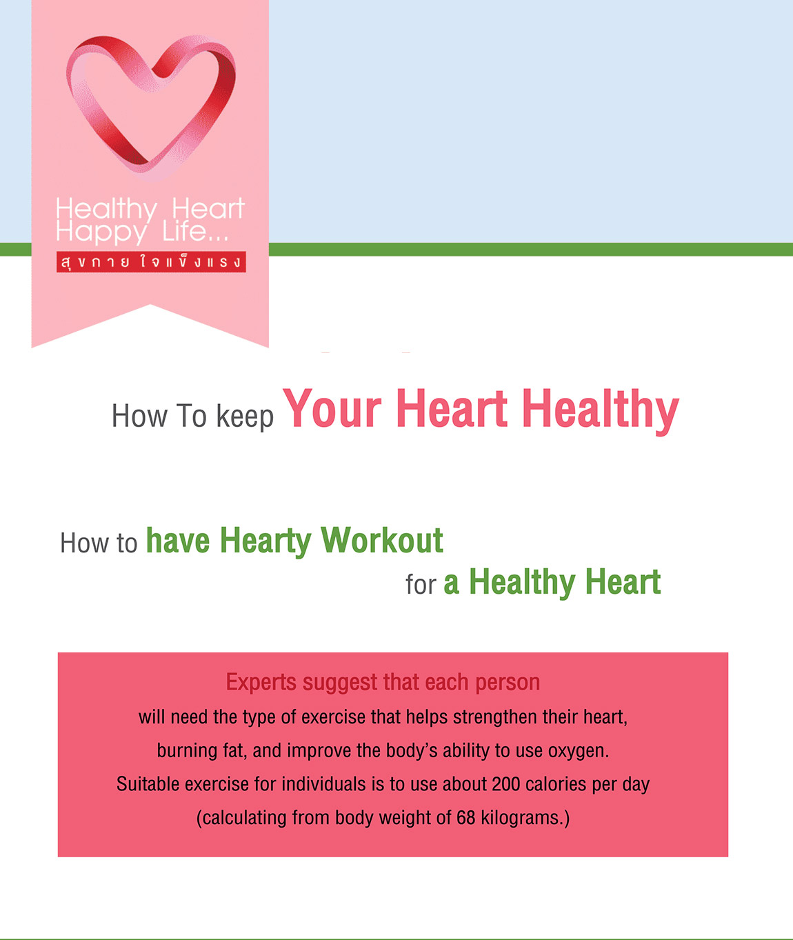 HeartyWorkout en