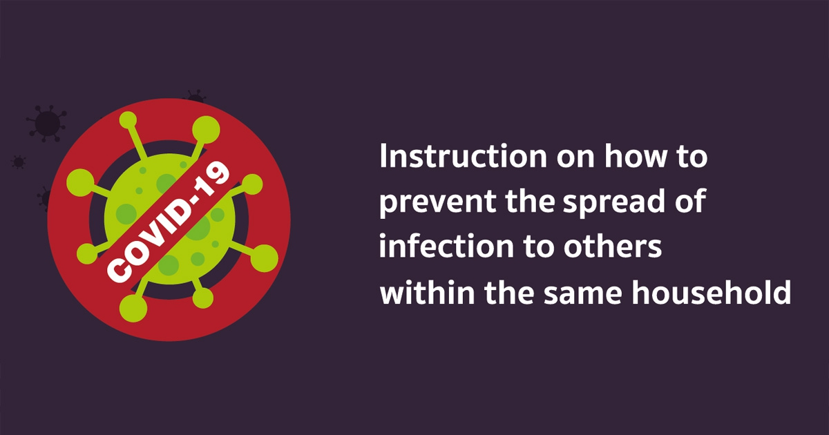 Instruction on how to prevent the spread of infection to others within the same household