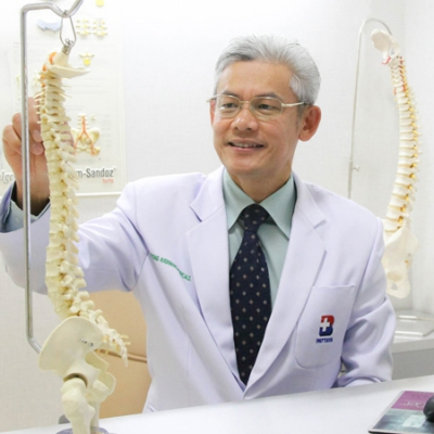 Spinal diagnosis and Treatment