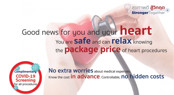 Good news for you and your heart, You are safe and can relax knowing the package price of heart procedures.