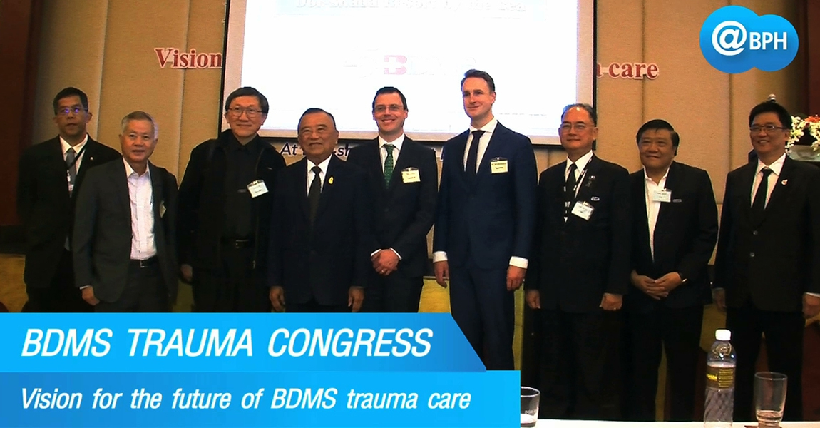 BDMS TRAUMA CONGRESS