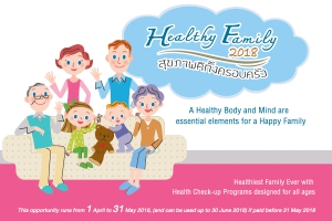 Healthy Family Packages 2018