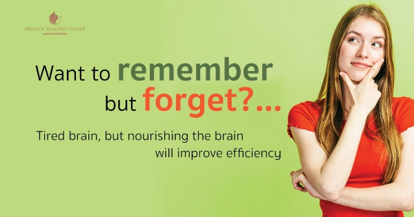 Want to remember but forget?... Tired brain, but nourishing the brain will improve efficiency, Prestige Refreshing Formula