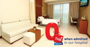0 THB room rate when admitted in our hospital, Today to 30 June 2021