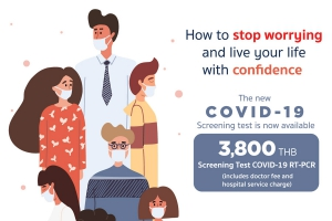 Screening Test COVID-19 RT-PCR
