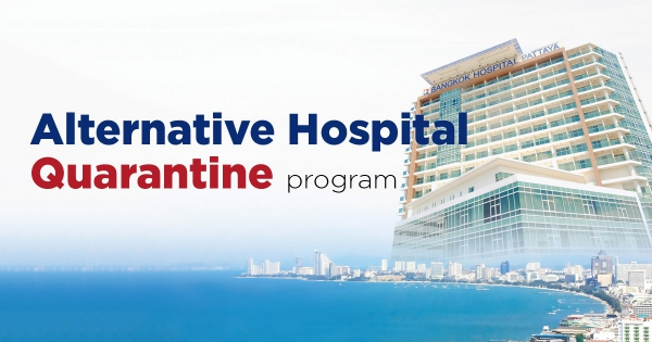 Alternative Hospital Quarantine Program